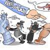 Tahar Djehiche - Terrorism