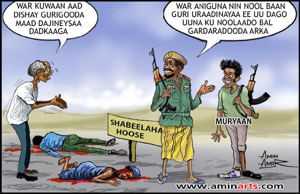 Amin_Shabeelaha Hoose