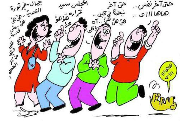 AMR SELIM-cartoon2