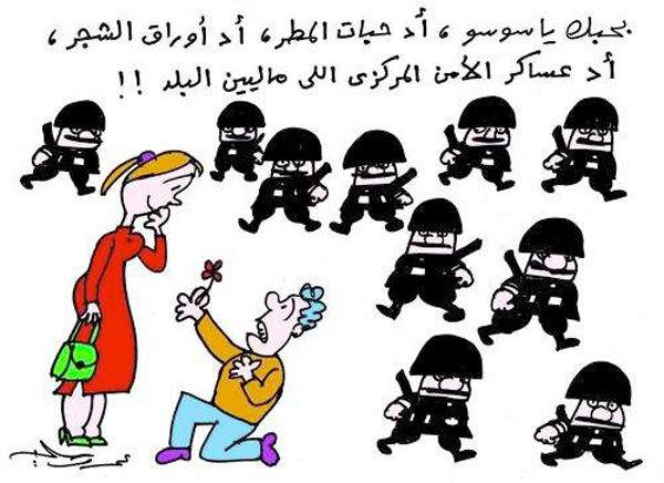 AMR SELIM -cartoon 3