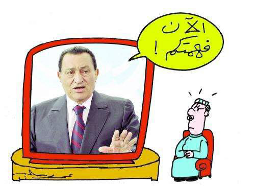AMR SELIM-cartoon4