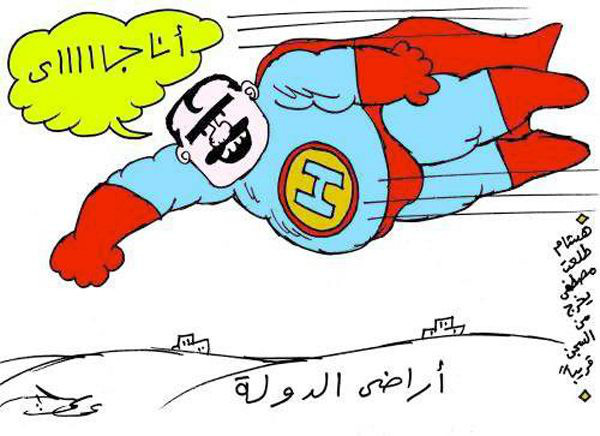 AMR SELIM cartoon6