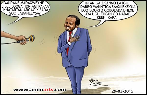 Amin Amir 2