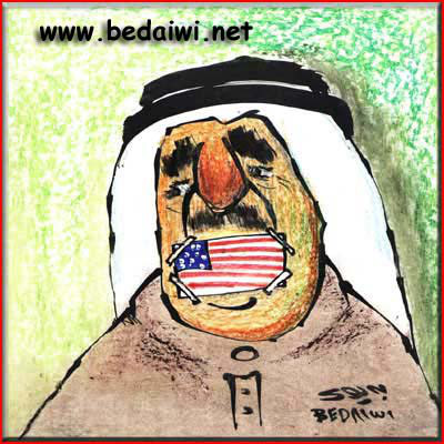 Bedaiwi_USA censorship