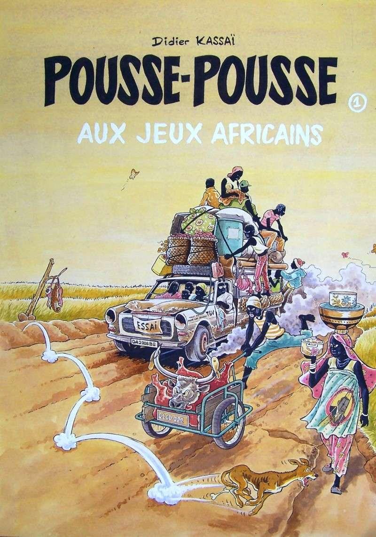 Didier Kassai-Pousse Pousse-2