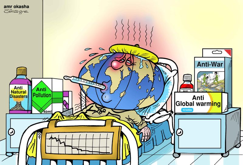Amr Okasha - Earth Day: Earth Celebrating with more Antibiotics