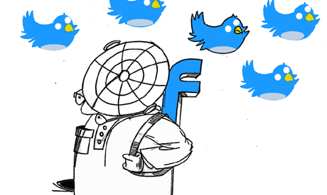 FATHI ABUL EZZ twitter facebook as prohibited weapons 2011