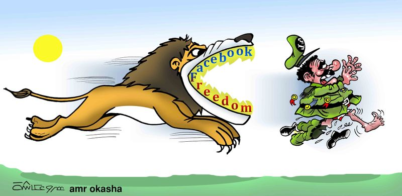 Amr Okasha - Facebook and Freedom