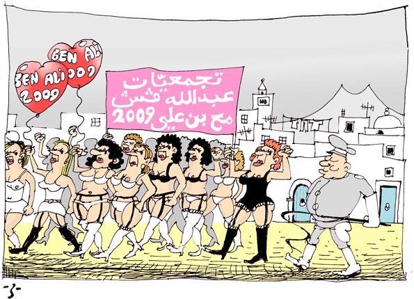 Femmes chefs d entreprise soutiennent Ben Ali 2009