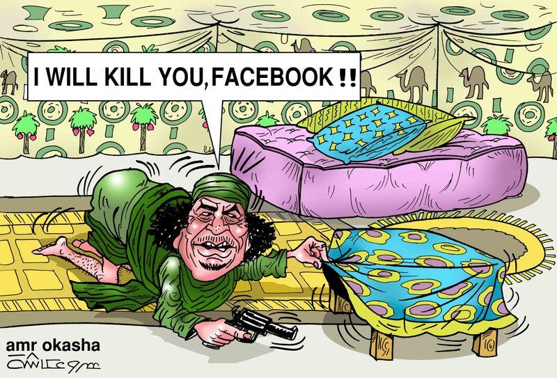 Amr Okasha - Gaddafi Busy Looking for Facebook Gadhafi