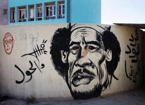 Kais al-Hilali -  Muammar Gaddafi Head 2