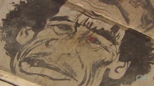 Kais al-Hilali - Muammar Gaddafi Head