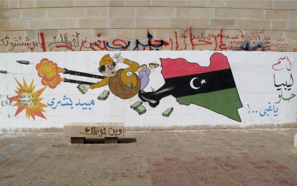 Kais al-Hilali - Libya booting Gaddafi