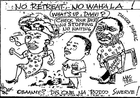 Mac Tee - No Retreat, No Wahala