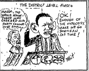 Mac Tee - The District Level Fiasco