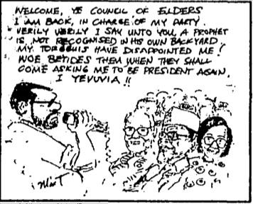 Mac Tee - Speech