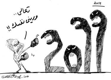 Makhlouf - 2011 (c)