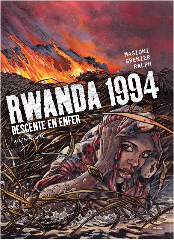Masioni - Rwanda