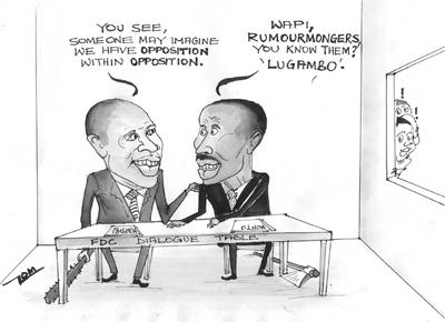 Mugisha Muntu has refuted allegations that there is infighting between him and MafabiDec_2013_