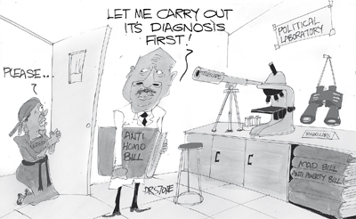 Museveni has said he has to first critically study the Anti-Homosexuality Bill before he can sign it 27_Dec_2013