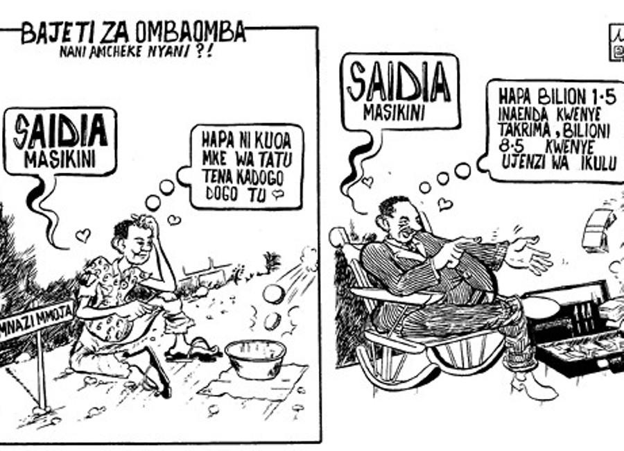 Nick Mtui - Beggars' Budget