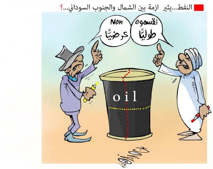 Abdelghani - Oil
