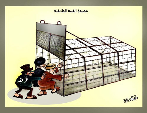 Samah Farouk_Cartoon 3