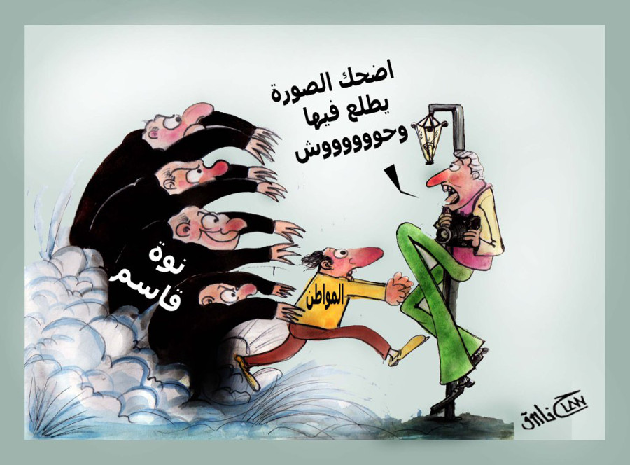 Samah-Farouk_cartoon 4