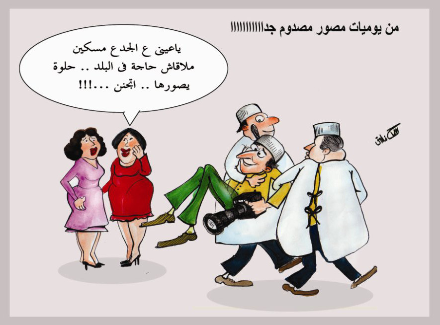 Samah Farouk_cartoon2