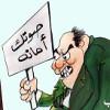 Samah Farouq_Thumb
