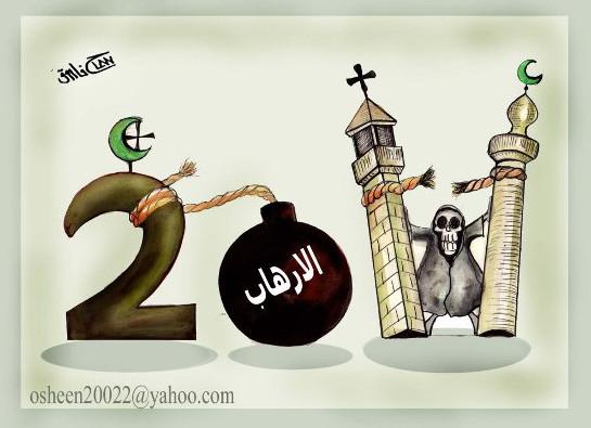 Samah_farouk_Jan 2011