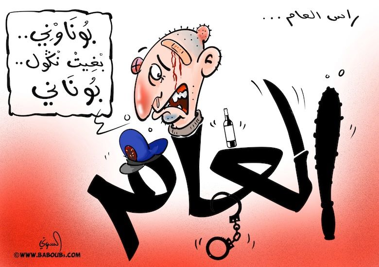 Caricature maroc babobi
