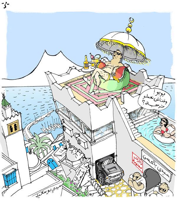 Sidi Belhassen demenage a Sidi Bou Said