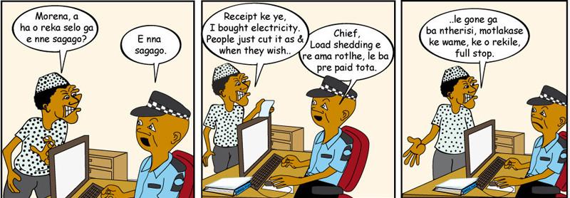 Tebogo Motswetla - Motlakase