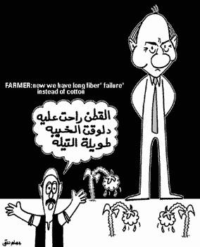 essam_hanafy_farmer