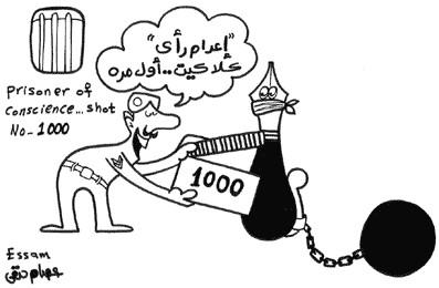 essam_hanafy_prisoner of conscience