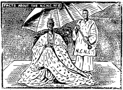 Akinola Lasekan- Fact About the NCNC cartoon