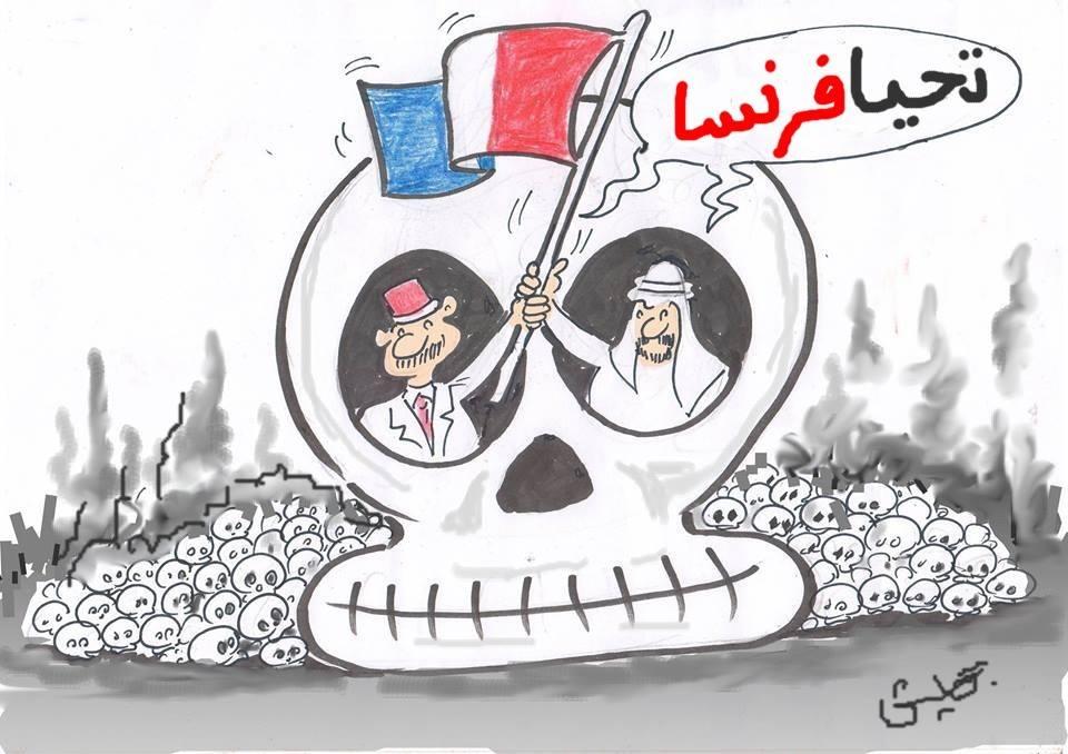 long live France