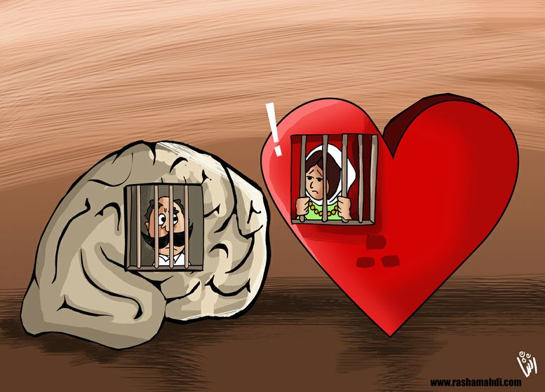 Rasha Mahdi - Man and Woman, Prisoners of Heart and Mind
