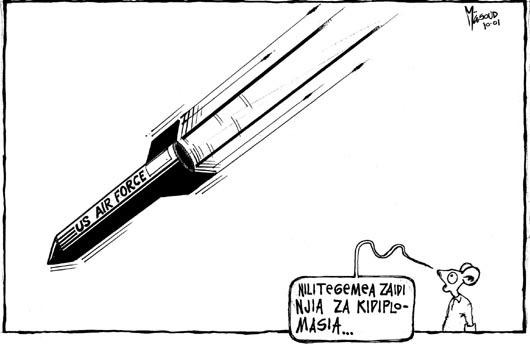 """Masoud Kipanya - US """"Diplomacy"""""""