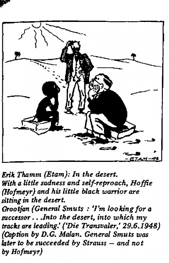 Erik Thamm - In the Desert