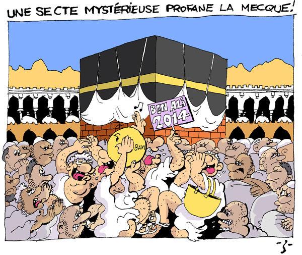 strange cult in mecca pilgrims begging ALi to contest in 2014 nov202010