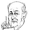 H.E. Winder Thumbnail Image