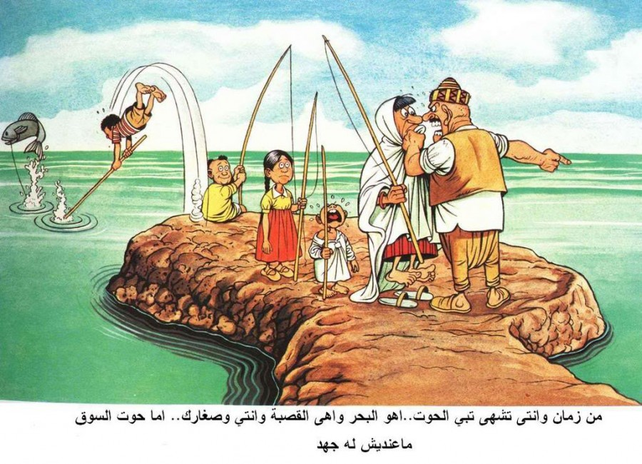 zwawi-family fishing